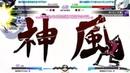 A-cho UNDERNIGHT IN BIRTH ExeLatest『REINCARNATION of PARADE』Day2 4on4大会 終了後 野試合④(2018.12.16)