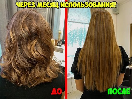 Уpaaaaaa!!!!😺👏 Дeвочки, я нашла средство для роста волос!!!! 💆Я о нём мечтала все свои