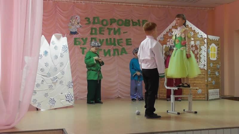2В Молодильные яблочки фестиваль сказок по здоровому образу жизни в рамках игры Я - тагильчанин