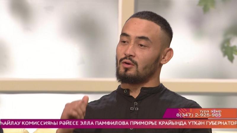 студия ҡунаҡтары- Динар Аҡмырҙин, Айтуған Йәнбирҙин