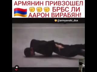 vip_armenia___Brc627unRn1___.mp4