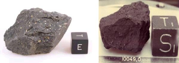Который тут метеорит?