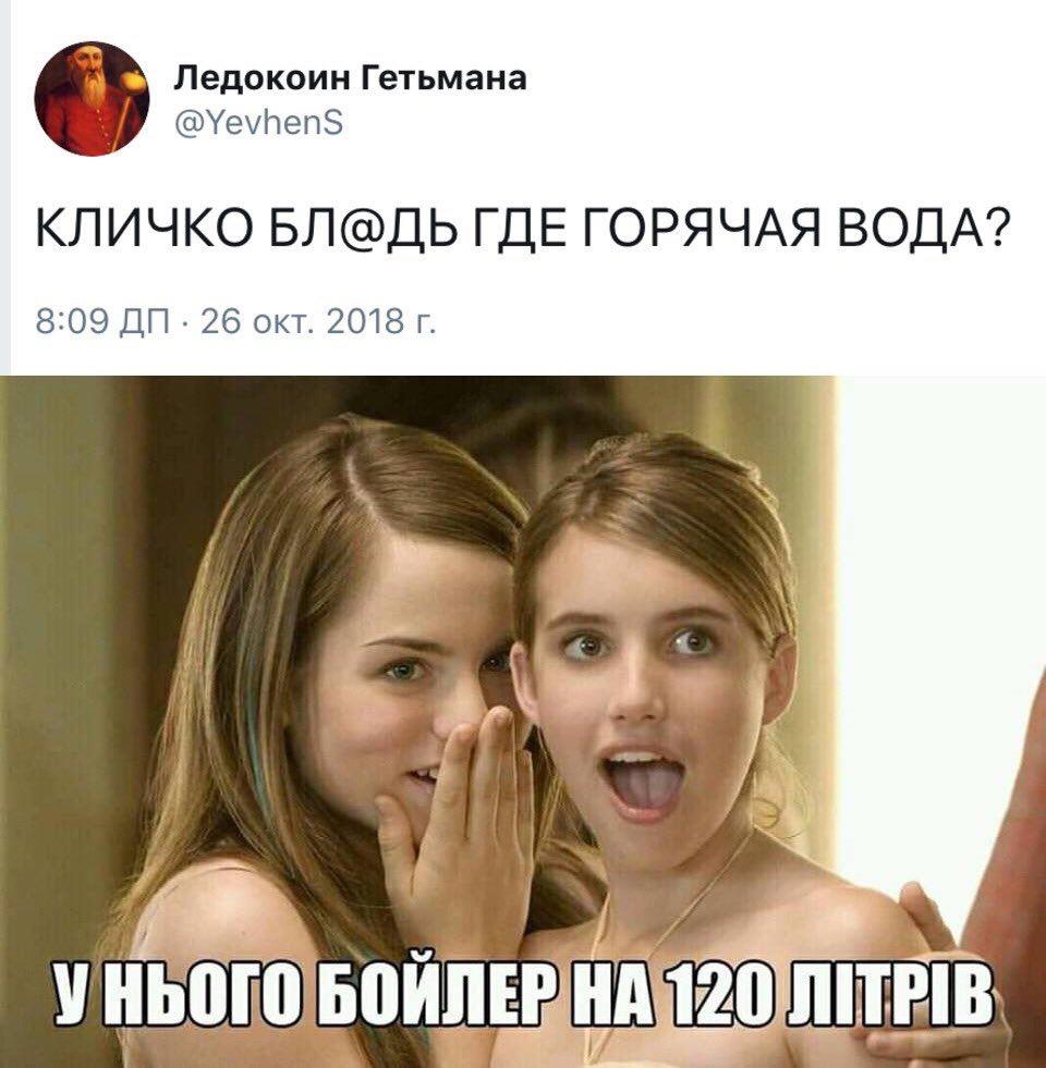 https://pp.userapi.com/c850420/v850420486/315a9/T_wMpwdxUYE.jpg