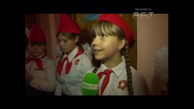 Вечно молодые 100 лет со дня образования комсомола отметили в Вихоревке