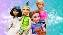 El Día de San Valentín. Barbie y Monster High muñecas.