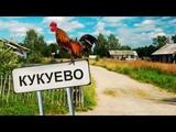 Умом Россию не понять Автор и исполнитель Анатолий Кулагин Веселый позитив, смотреть всем