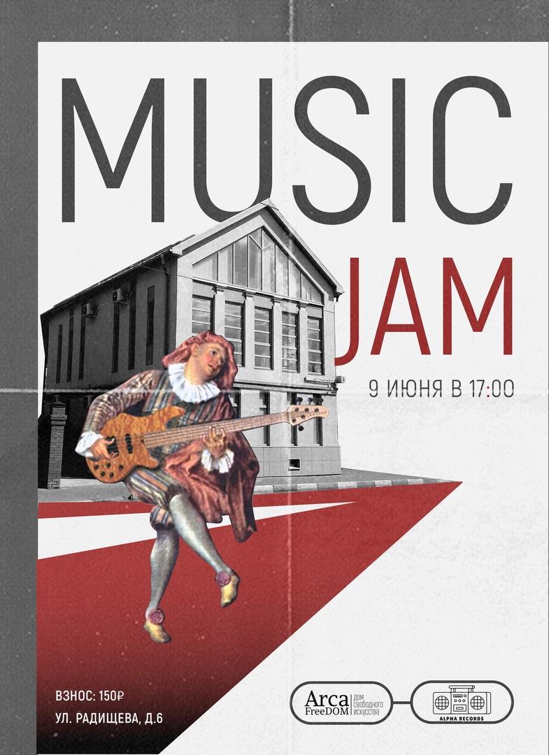 Афиша Ульяновск MUSIC JAM I 15.06