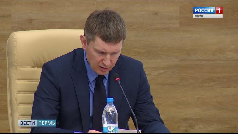 В Прикамье прошло заседание антитеррористической комиссии