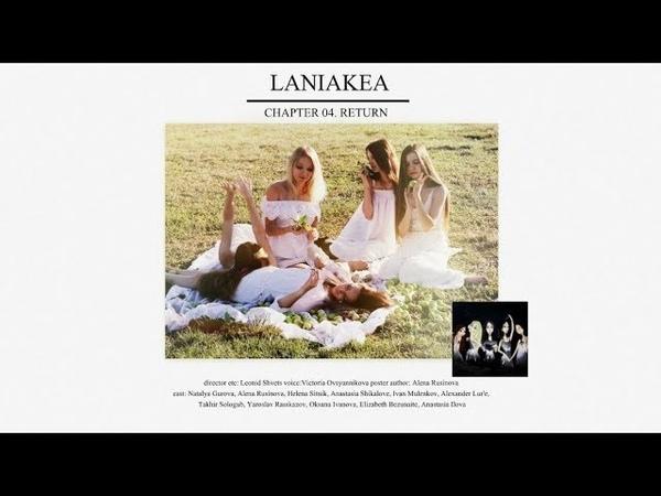 LANIAKEA   4th chapter RETURN (Short Film) 2018