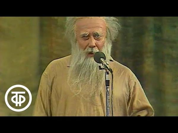 Вокруг смеха. Выпуск № 08   Юмористическая передача Вокруг смеха (1980)