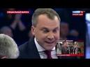 Какая Украина У нас в Ингушетии может начаться война Скабеевы пытаются заткнуть Гозмана