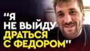 Минаков: «Бой с Федором - нет. С Харитоновым - да»