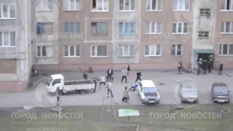 Массовая драка city-n.ru/view/357330.html