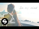 LVNDSCAPE feat. Mi Manchi - In My Mind (Official Music Video)
