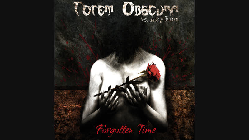 Totem Obscura - Forgotten Time (Official Album Trailer)