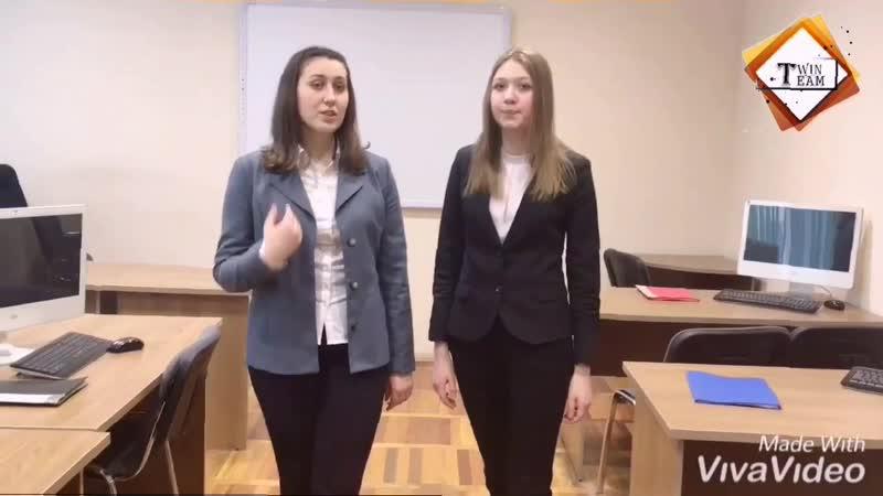 Кочурова Анастасия и Шевченко Надежда (Екатеринбургский колледж транспортного строительства)