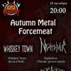 Autumn Metal Forcemeat