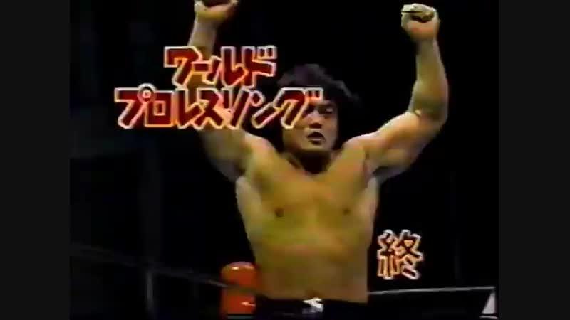 1993 02 21 NTV All Japan Pro Wrestling Relay