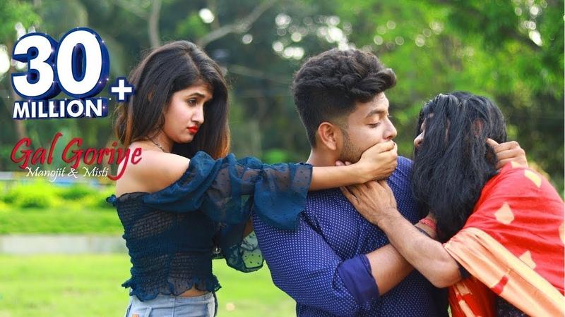High Rated Gabru Gal Goriye Guru Randhawa Cute Love Story Hindi Song 2019 Ft Manojit Misti