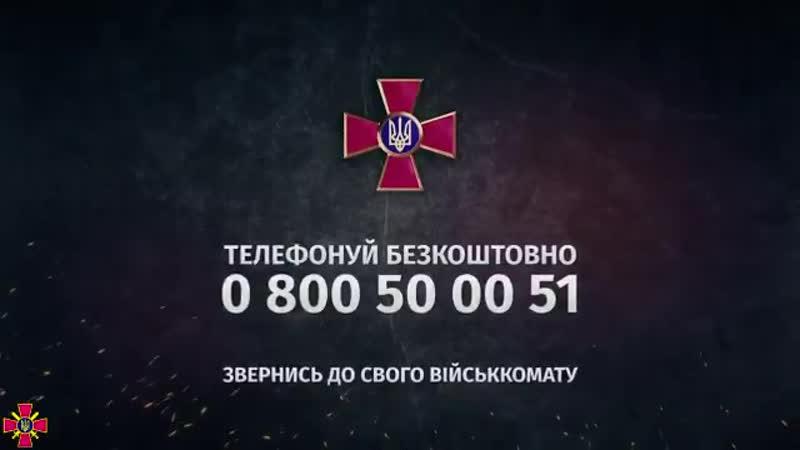Мобилизационный ролик ВСУ-Wszystko co trzeba wiedzieć o ukraińcach w wojsku