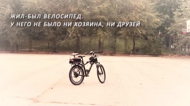 Двухколёсный «беспилотник»_ в Китае студенты собрали радиоуправляемый велосипед