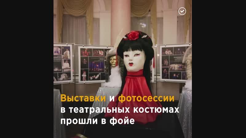 В Калининграде торжественно открыли Год театра в России. Это было незабываемо ярко!