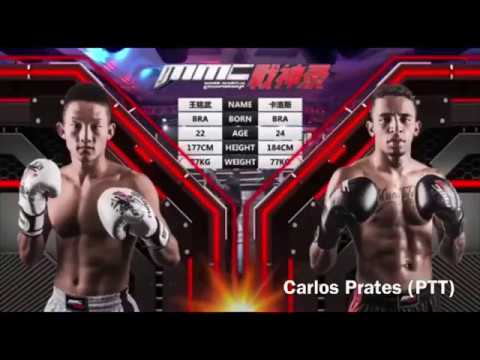Carlos Prates PhuketTopTeam with a brutal Knee to the body TKO in China