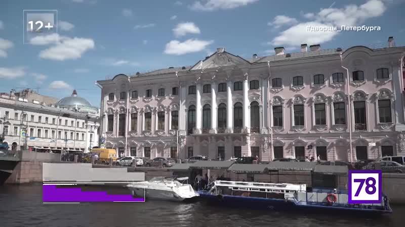 Петербурговедение_ Строгановский дворец