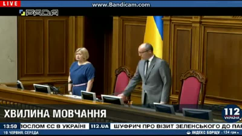 Urgent Dmitriy Timchuk has died, Verkhovna Rada observed the moment of silence and closed the morning session
