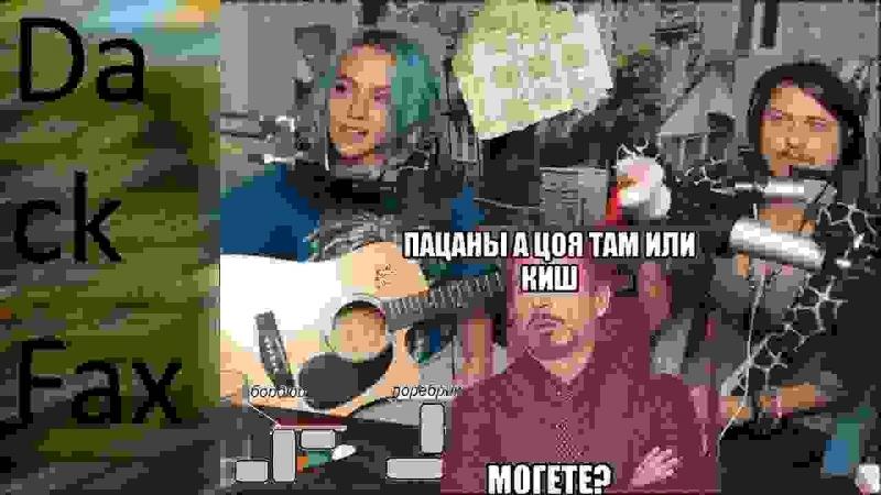 живая музыка прямые трансляции без смс и вирусов скачать mp3 Катя и Павел