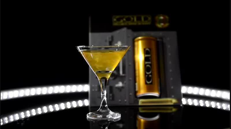 Golddrink - Золотой запас энергии, этот мой энергетик😎 И вообще красота💜 позолотому Романголденберг