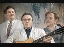 Мы вам расскажем - Верные друзья 1954, поют-Б.Чирков, А.Борисов и В.Меркурьев (Т. Хренников - М. Матусовский)