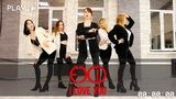 K-POP DANCE COVER EXID(