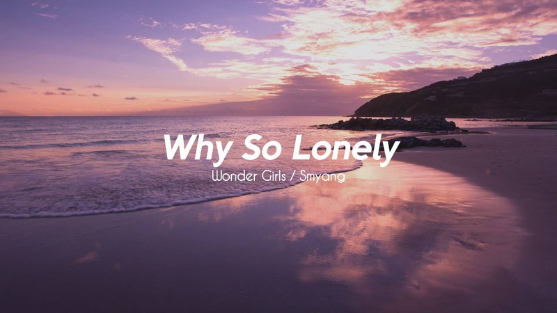 Wonder Girls (원더걸스) - Why So Lonely - Piano Cover 피아노
