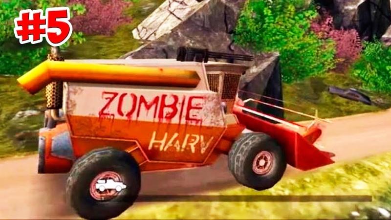 НА КОМБАЙНЕ ПО ЗОМБИ! ► Zombie Derby 2 (5серия)