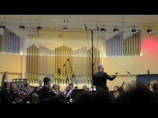 Г.В. Чернов «Симфония №7. Посвящение А.П. Бородину»