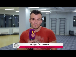 Артур Ситдиков приглашает на Чемпионат РБ по бодибилдингу 2018