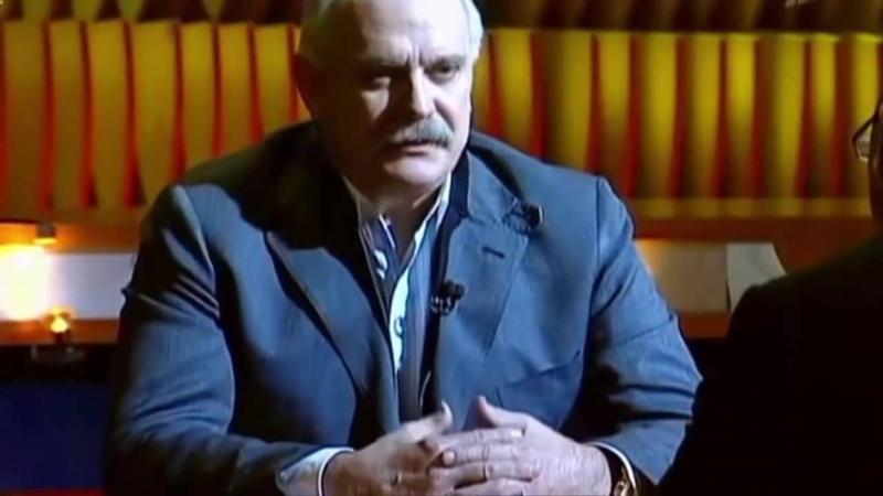 Скандальное интервью Познер и Михалков