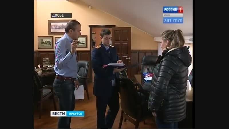Следователи закончили расследование в отношении экс-мэра Иркутского района Игоря Наумова и двух депутатов