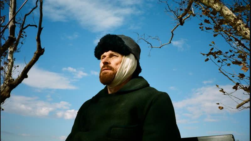 Ван Гог На пороге вечности At Eternity's Gate 2018 трейлер русский язык HD Уиллем Дефо