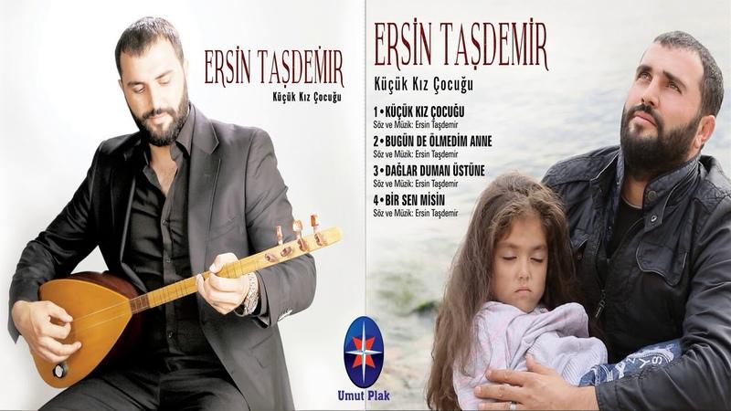 Ersin Taşdemir - Seçme Özgün Müzik Türküler 2019 Ağlatan Özgün Müzikler