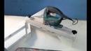 Супер станок для лобзика из фанеры / Super machine for a fret saw from plywood