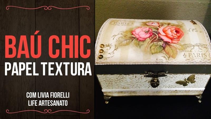 Video Aula: Baú Chic com papel Textura | Livia Fiorelli | LifeArtesanato