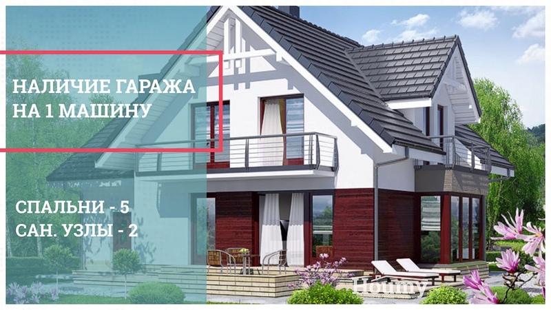 Проект дома из пеноблоков с мансардой и балконом, 11 на 13