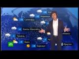 Погода с Прохором Шаляпиным 8 марта - песня для дам!