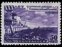 Днепровская гидроэлектростанция имени В И Ленина