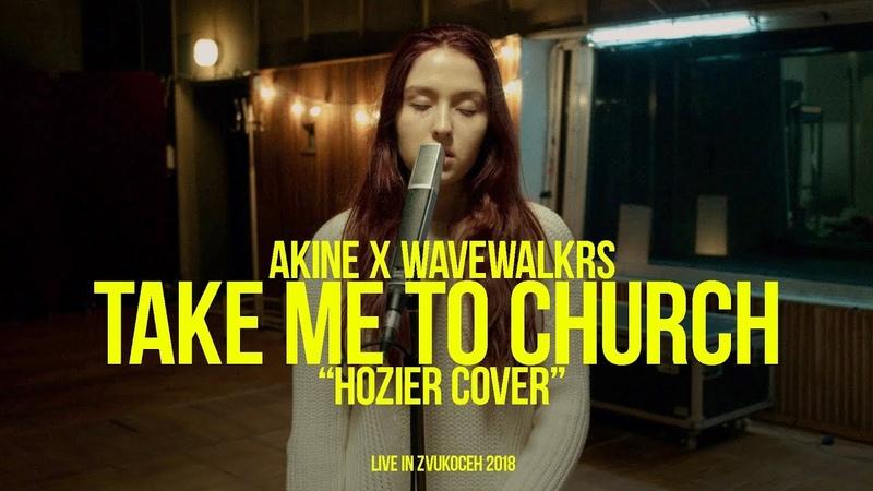 Wavewalkrs x Akine - Take Me To Church (Hozier cover)