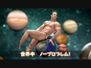 【Gachimuchi】 あんたぁジスタ・カーニバル