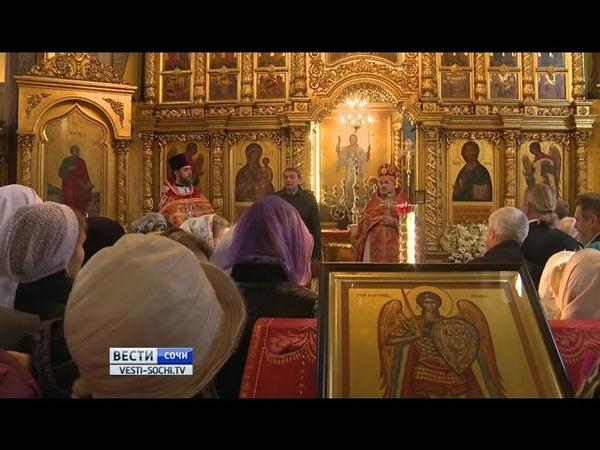 Православные сочинцы отметили День города в Соборе Архангела Михаила