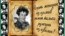 Самые яркие цитаты и афоризмы Фаины Раневской